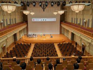 2021年度「浜松未来総合専門学校」入学式が挙行されました class=