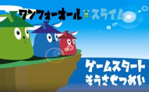 オリジナルゲーム制作発表会 class=