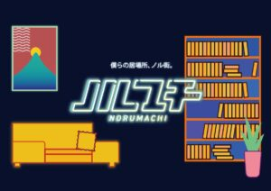 """浜松市長が来校!! """"浜松をもっと好きになる"""" Webサイト『ノルマチ』の制作プレゼンが行われました。 class="""