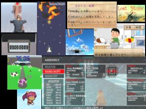 【卒業制作】個人制作のゲーム発表会 class=
